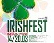 IrishFest. Нове кіно Ірландії