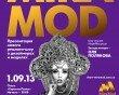 Реалити-шоу MiraMod объявляет Модную Битву Городов