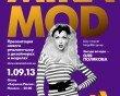 Первое реалити-шоу о дизайнерах и моделях — MiraMod